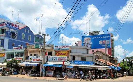 Công bố thành lập thành phố Tây Ninh