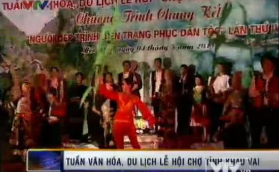 Khai mạc tuần văn hóa du lịch lễ hội chợ tình Khau Vai, Hà Giang