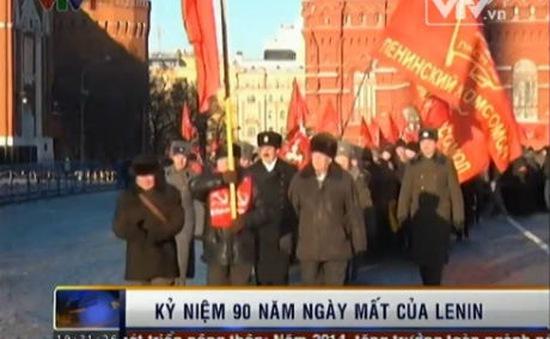 Kỷ niệm 90 năm ngày mất của Lenin