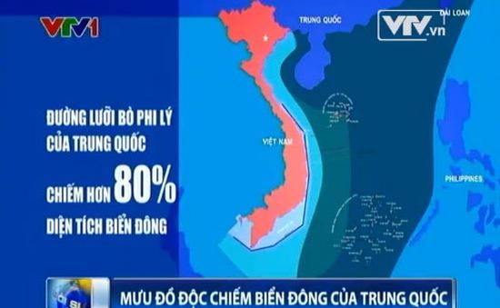 Trung Quốc và mưu đồ độc chiếm Biển Đông
