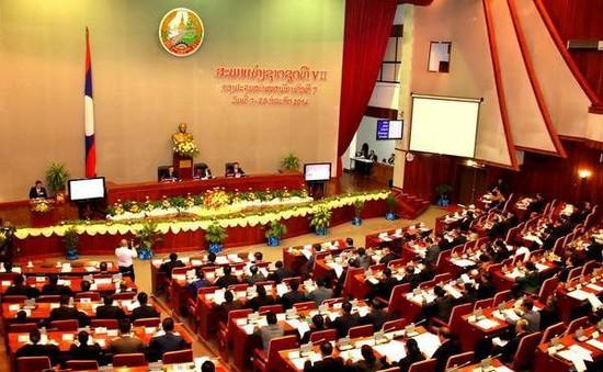 Lào khai mạc kỳ họp thứ 7, Quốc hội khóa 7