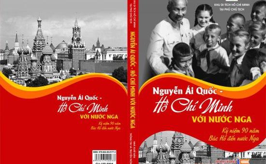 """Ra mắt cuốn sách """"Nguyễn Ái Quốc – Hồ Chí Minh với nước Nga"""""""