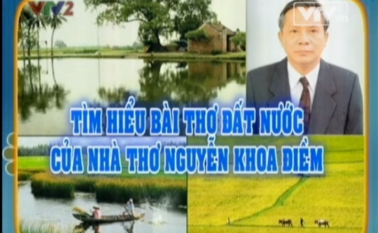 """Tìm hiểu bài thơ """"Đất nước"""" của Nguyễn Khoa Điềm"""
