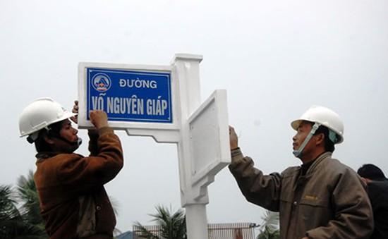 Đà Nẵng gắn biển tên đường Võ Nguyên Giáp