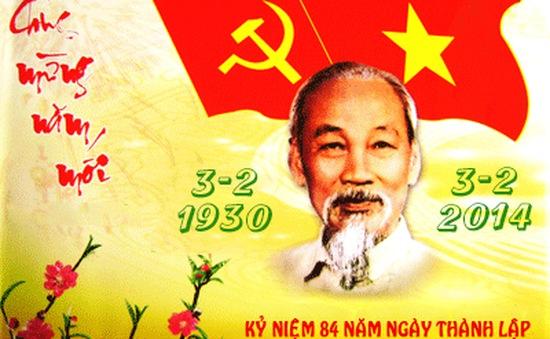 Kỷ niệm 84 năm Ngày thành lập Đảng Cộng sản Việt Nam