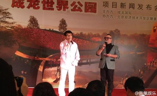 """Bắc Kinh sắp có công viên """"Thế giới Thành Long"""""""