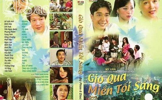 Gặp lại dàn diễn viên phim Gió qua miền tối sáng (1998)