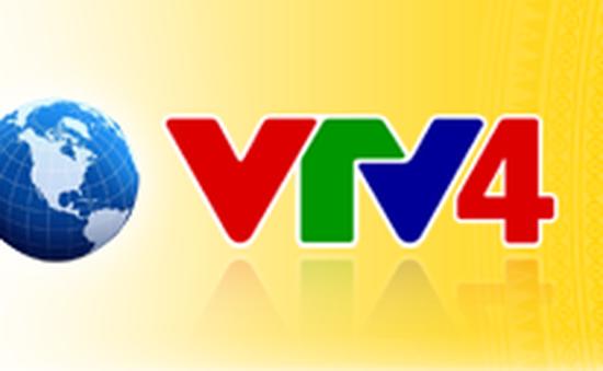Ban Truyền hình Đối ngoại (VTV4) thông báo tuyển lao động theo hợp đồng