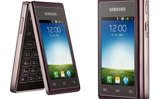 Samsung ra mắt smartphone Hennessy nắp gập