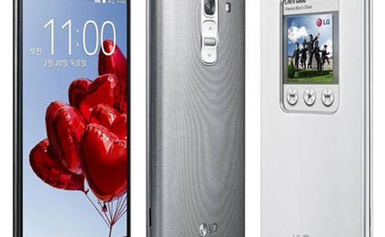 """LG G Pro 2 màn hình """"khủng"""" đã xuất hiện!"""