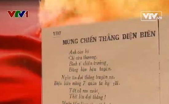 Báo chí hậu phương trong thắng lợi Điện Biên Phủ 1954