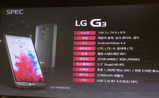 """Lộ cấu hình chi tiết của """"siêu phẩm"""" LG G3"""