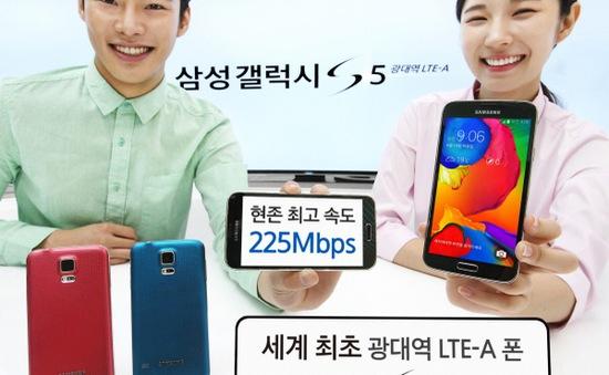 Phiên bản nâng cấp Galaxy S5 có gì mới?