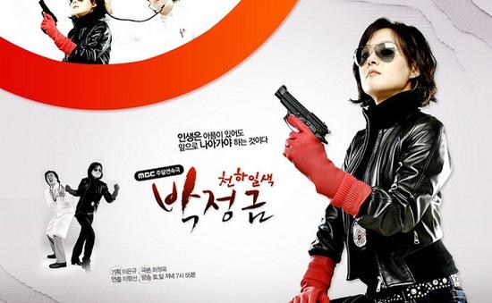 Phim mới trên VTVcab 4: Thiên hạ đệ nhất Park Jung Geum