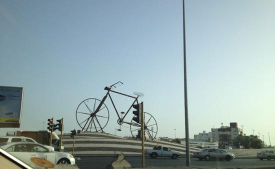 Jeddah - Thành phố của những tác phẩm điêu khắc khổng lồ