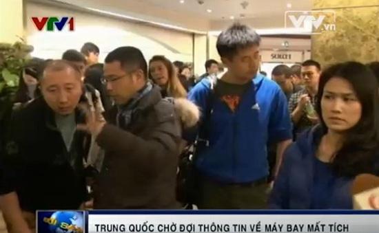"""Vụ máy bay mất tích: Trung Quốc cấp """"nóng"""" gần 200 hộ chiếu cho công dân"""