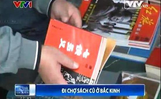 """Đi chợ """"ký ức"""" ở Bắc Kinh"""