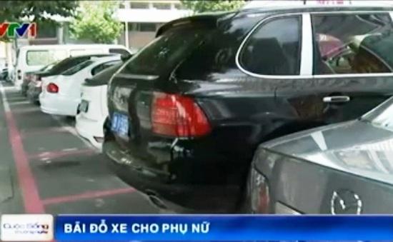 Trung Quốc: Bãi đỗ xe dành riêng cho phụ nữ