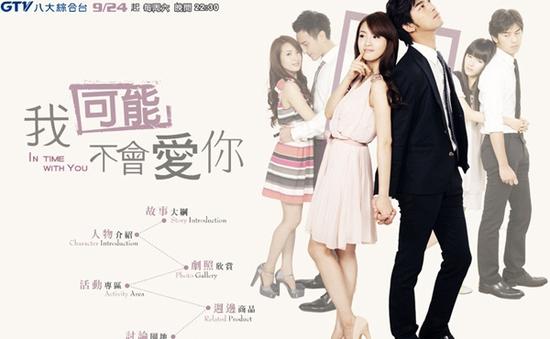 """11h50, VTV9, phim Đài Loan """"Có lẽ anh không yêu em"""""""