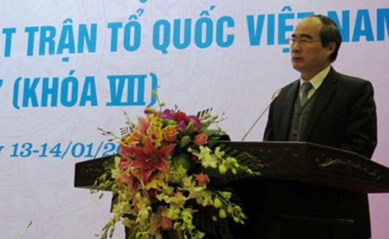 Khai mạc Hội nghị lần thứ 7 Uỷ ban TƯ MTTQ Việt Nam