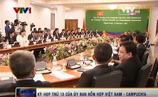 Kỳ họp thứ 13 Ủy ban hỗn hợp Việt Nam - Campuchia