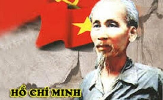 Hôm nay (19/5), kỷ niệm 124 năm Ngày sinh Chủ tịch Hồ Chí Minh
