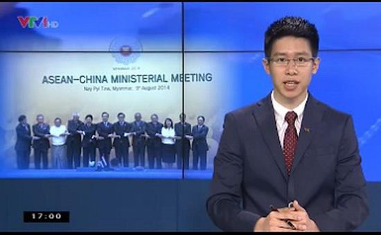 Bản tin quốc tế 17h ngày 9/8/2014