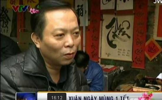 Xin chữ đầu năm: Nét văn hóa của người Hà Nội