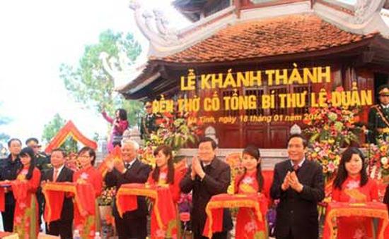 Chủ tịch nước thăm và chúc Tết tại Nghệ An, Hà Tĩnh