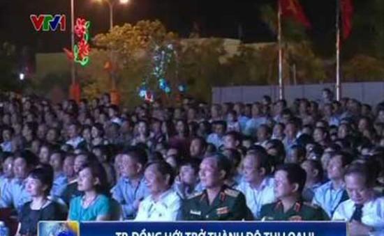 Thành phố Đồng Hới - Quảng Bình được công nhận đô thị loại II