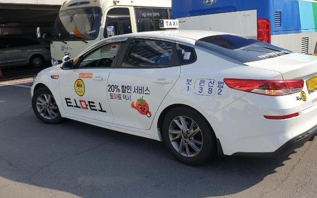 Hàn Quốc có dịch vụ taxi chuyên chở người nghi mắc COVID-19
