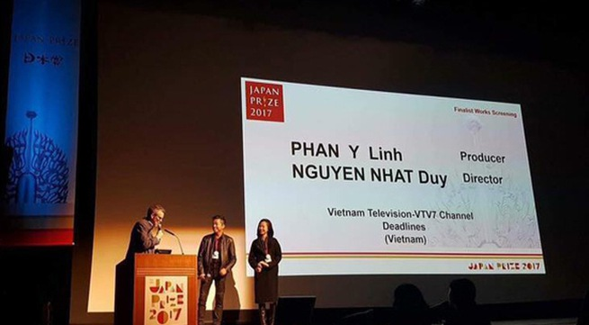 Way to school awarded at Japan Prize 2017