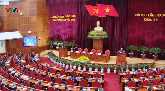 12th Party Central Committee wrapped up sixth plenary session