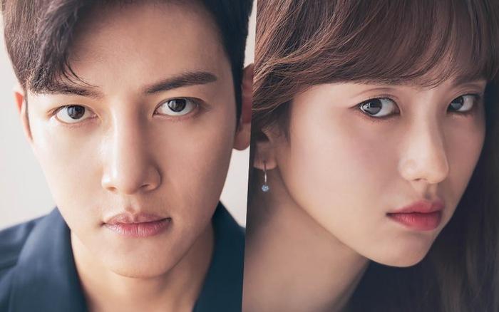 Ji Chang Wook đầy bí ẩn trong poster phim mới