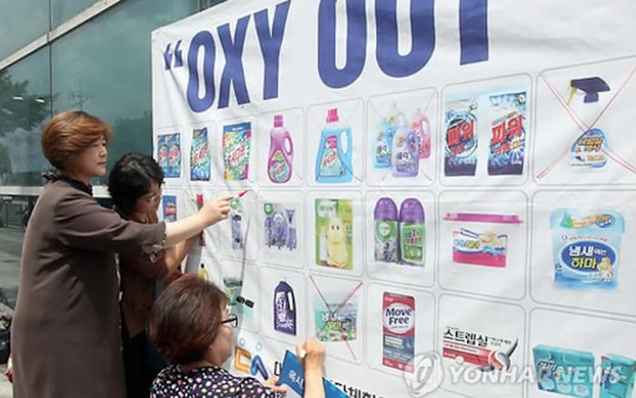 14.000 người Hàn Quốc tử vong trong vụ bê bối máy tạo độ ẩm chứa chất diệt khuẩn