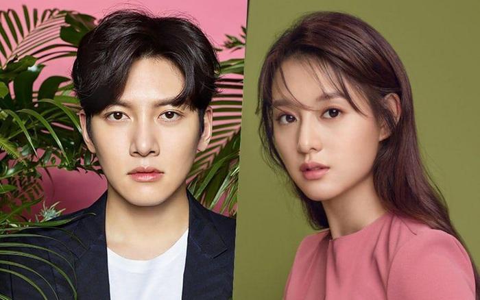 Ji Chang Wook và Kim Ji Won tham gia phim của đạo diễn