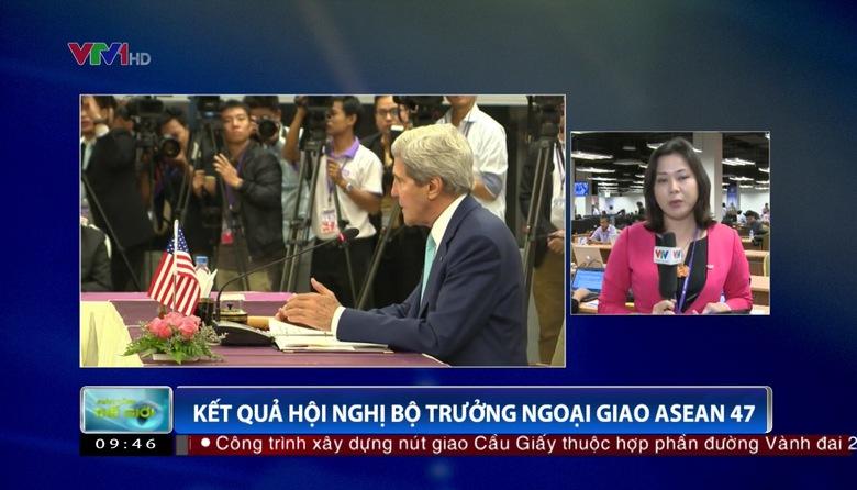 Kết quả Hội nghị Bộ trưởng Ngoại giao ASEAN 47