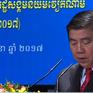 Lễ kỷ niệm 50 năm ngày thiết lập quan hệ ngoại giao Việt Nam - Campuchia
