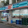 GS25 có mặt tại Việt Nam: Có gì khác biệt với Vinmart+, 7-Eleven, Circle K?