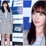 Park Shin Hye lộ mặt tròn, lép vế bên đồng nghiệp trong buổi ra mắt phim Real