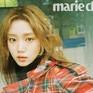 """""""Tiên nữ cử tạ"""" Lee Sung Kyung hứa hẹn đột phá trong phim điện ảnh đầu tay"""