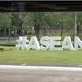 Hội nghị Cấp cao ASEAN lần thứ 30