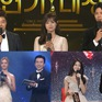 KBS bỏ ngỏ hai Lễ trao giải cuối năm