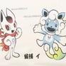 Học sinh tiểu học Nhật Bản được bầu chọn linh vật Olympics 2020