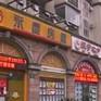 Giá nhà tại Bắc Kinh, Trung Quốc tiếp tục giảm