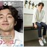 Gong Yoo đẹp rạng rỡ trên bìa tạp chí Nhật