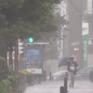 Siêu bão Lan đổ bộ Nhật Bản, hơn 300 chuyến bay bị hủy