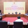 Kỳ họp thứ 4, Quốc hội khóa XIV: Kỳ vọng cải cách tổ chức bộ máy