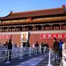Fitch: Trái phiếu chính quyền địa phương của Trung Quốc có nguy cơ vỡ nợ