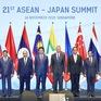 Ngày ASEAN - Nhật Bản sẽ được tổ chức tại Việt Nam